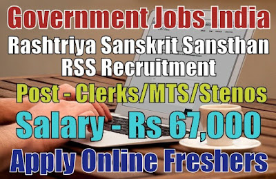 Rashtriya Sanskrit Sansthan Recruitment 2018