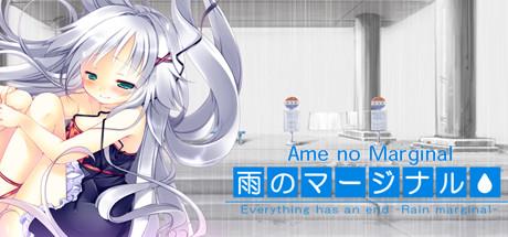 [2015][Stage-nana] Ame no Marginal -Rain Marginal-