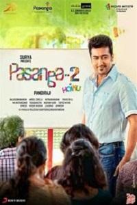 Watch Pasanga 2 Online Free in HD