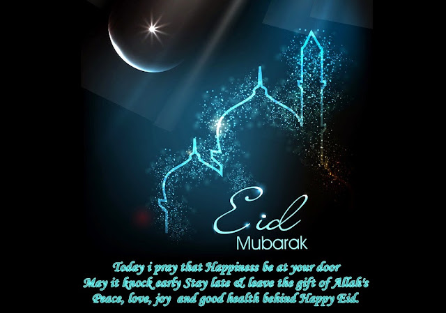 Eid-Mubarak 2016 Greetings HD Wallpapers