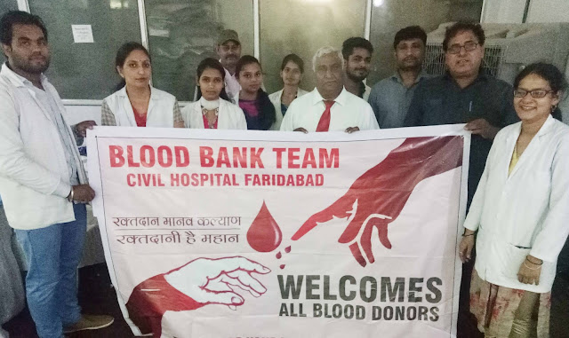 Awareness rally organized for blood donation in Faridabad;