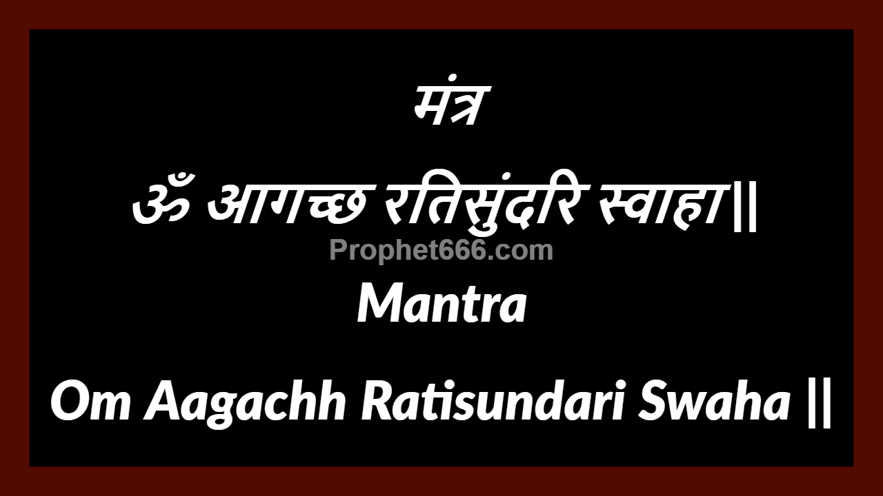 Mantra to Invoke Rati Sundari Yogini as a Wife