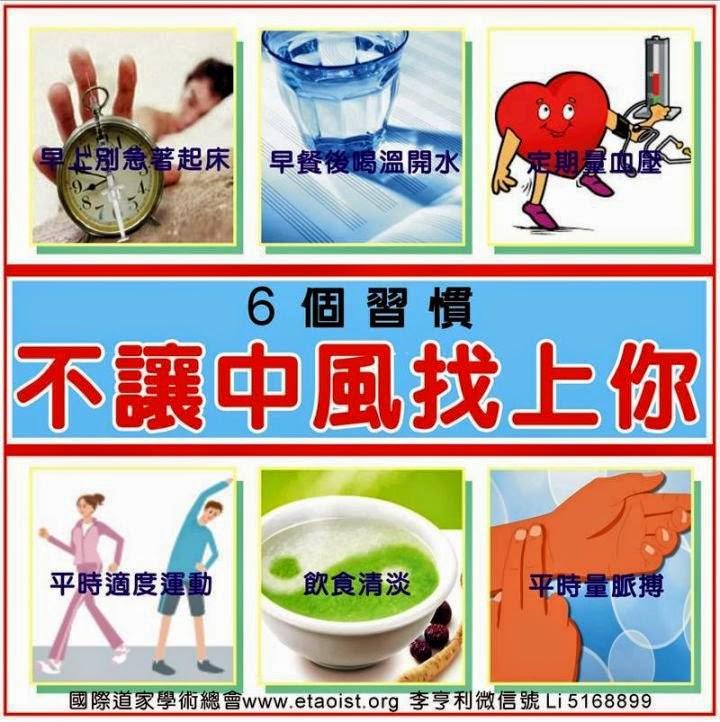 http://www.sharetify.com/2014/12/blog-post_56.html