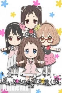 Kyoukai no Kanata: Idol Saiban! Mayoi Nagara mo Kimi wo Sabaku Tami -  2013 Poster