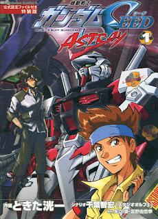 Gundam Seed Stream