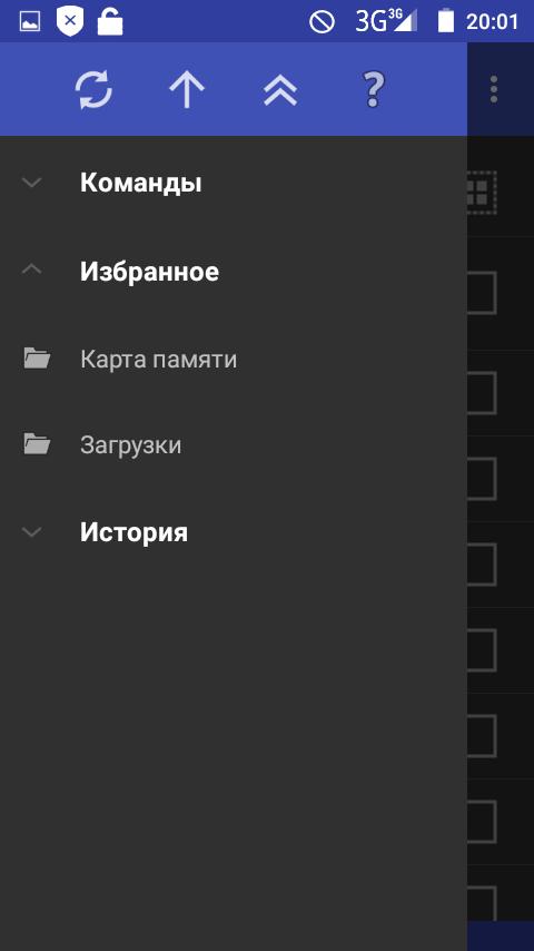 программа для андроид для открытия Zip файлов скачать бесплатно - фото 4