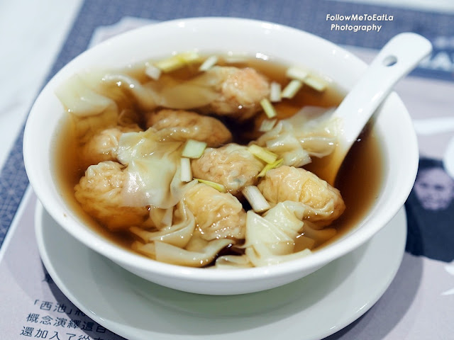 Signature Sea Prawn Wonton Soup