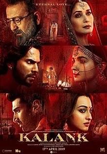 ki & ka movie download khatrimaza