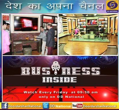 'Business Inside' DD National Tv Show Wiki Plot,Cast,Timing,Promo
