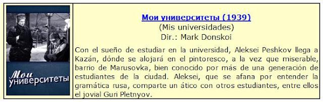 http://cinerusia.blogspot.com.es/2017/03/mis-universidades.html