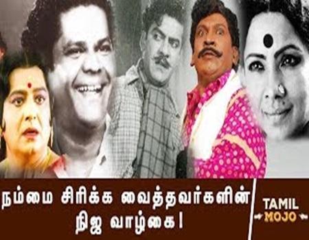 Comedy Nadikarkal | Special Video!