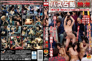 NHDTA-818 Bus Only Molester The Girls Who Go For A Ride Better Be Ready For Some Torture And Rape Kanno Sayuki Seino Iroha Nakazato Miho