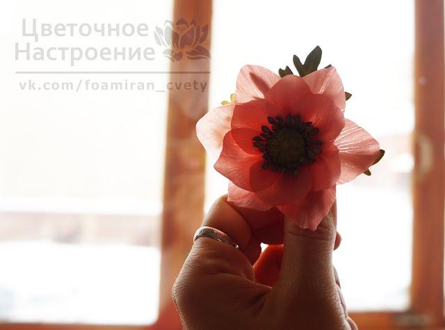 цветок из зефирного фоамирана