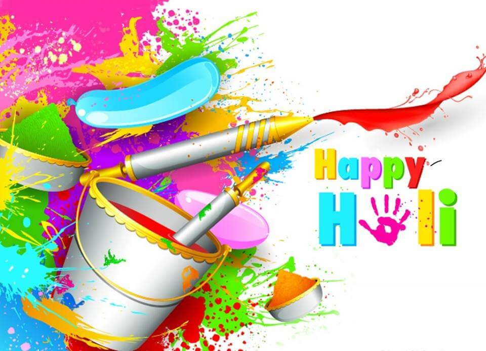 Happy Holi Cliparts & Ecards