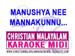 christian devotional karaoke free download