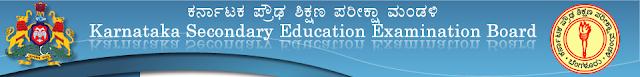 Karnataka SSLC Results 2013, 10th Result Karnataka 2013 Exam