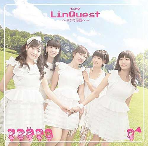 [Single] LinQ – LinQuest~やがて伝説へ・・・ (2015.09.09/MP3/RAR)