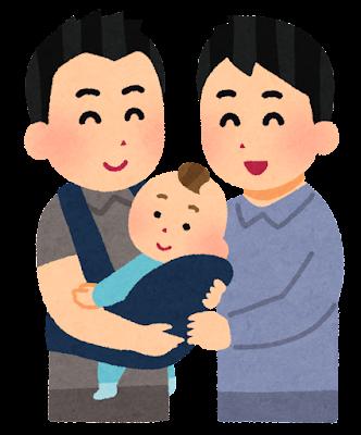 養子縁組した同性カップルのイラスト(男性)