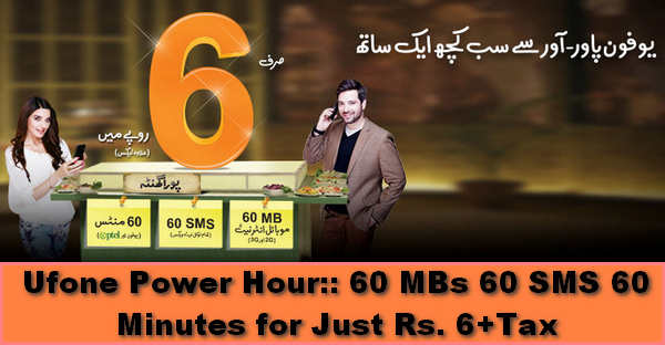 Ufone Power Hour:: 60 MBs 60 SMS 60 Minutes for Just Rs. 6+Tax