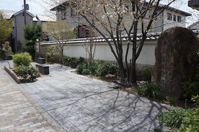 狭山藩陣屋跡(大阪狭山市)