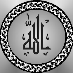 Gambar Kaligrafi Free Download Arabic Calligraphy
