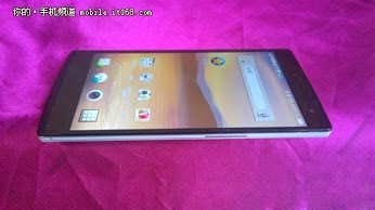 Oppo, Oppo Find 7, ponsel china, ponsel, smartphone, android