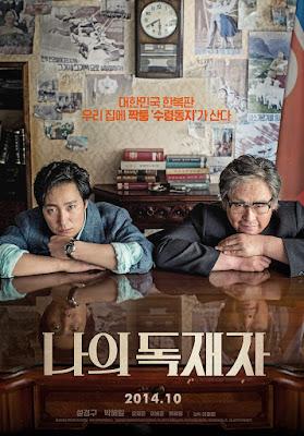 My Dictator (2014) [พากย์ไทย]