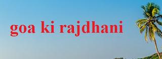 Goa Ki Rajdhani Kaha Hai
