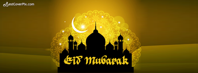 EID MUBARAK MESSAGES FOR FRIENDS