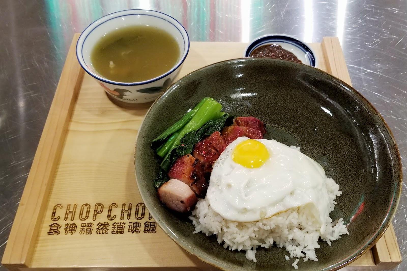 [Chop chop 食神叉燒] 新店踩線.黯然銷魂飯 | 非常食樂主義 Chikpi's EatEatShare