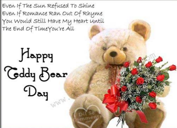 Teddy-quotes-for-her-2016