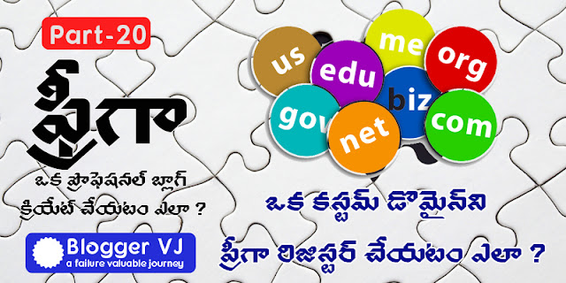 How to Register A Custom Domain For Free in Telugu | Blogger VJ
