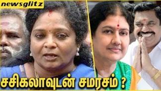 Tamilisai Soundararajan Speech on Sasikala Shadow BJP | Latest