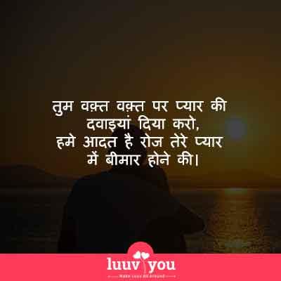Hindi Status, Hindi Poems, Hindi Shayari, Love Status, Hindi Quotes