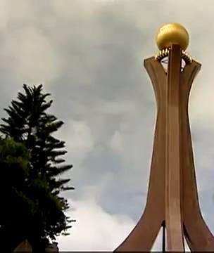 mekele Ethiopia