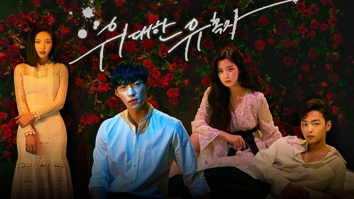Download Drama Korea The Great Seducer Sub Indo Batch