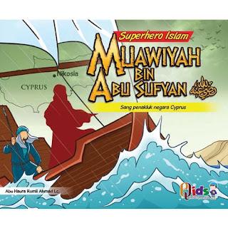 Gaya dan Corak Kepemimpinan Muawiyah bin Abi Sufyan