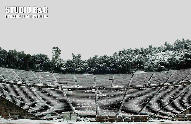 Αργολίδα: Χιόνισε και στο Αρχαίο Θέατρο της Επιδαύρου