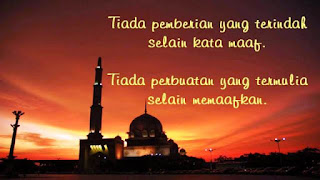 Kartu Ucapan Selamat Hari Raya Idul Fitri 2016 Terbaru 00017