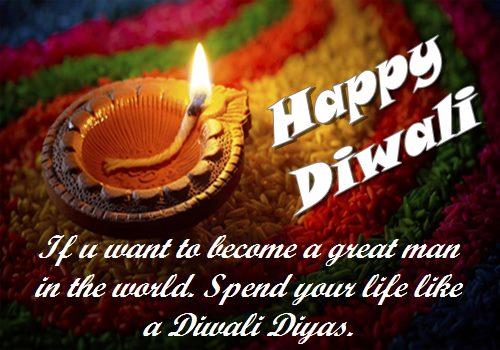 Diwali Quotes 2018