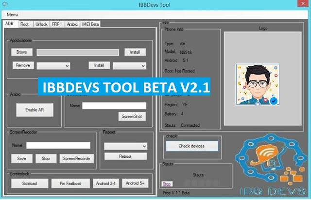 تحميل أداة IBBDevs Tool Byta باضافات وتحسينات رائعة