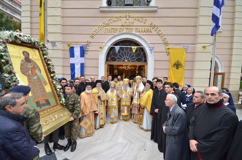 St. Gregory Palamas Celebrated in Thessaloniki (photos ...