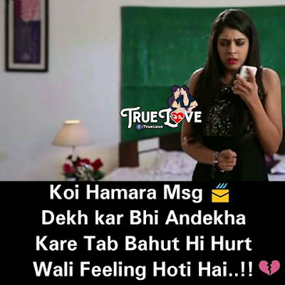 Emotional Pictures For Girls