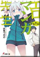 http://animezonedex.blogspot.com/2017/05/eromanga-sensei.html