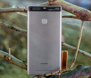 Kajian Huawei P9 Plus