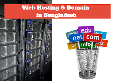 Web Hosting & Domain in Dhaka Bangladesh