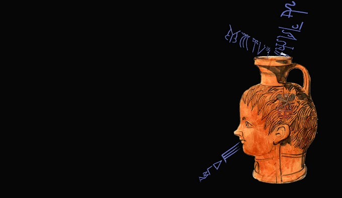 Περί της Μνημονικής Τέχνης των Ελλήνων στην αρχαιότητα