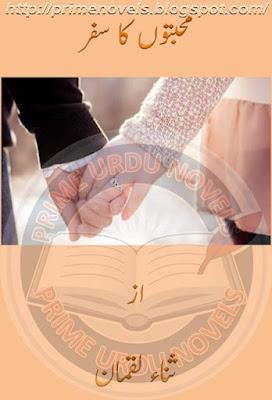 Mohabbaton ka safar novel by Sana Luqman pdf.