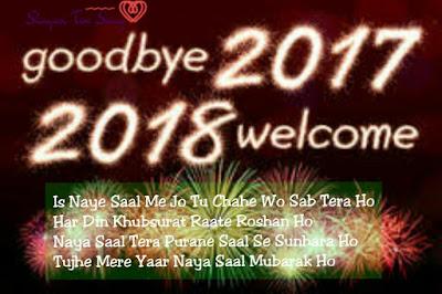 Happy New Year Shayari, Is Naye Saal Me Jo Tu