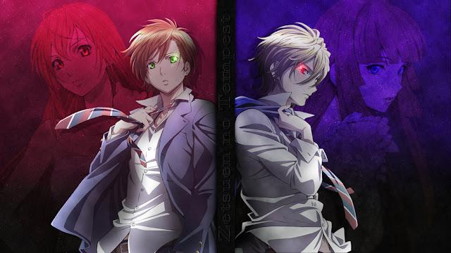 Download Anime Zetsuen no Tempest BD Full Episode Subtitle Indonesia